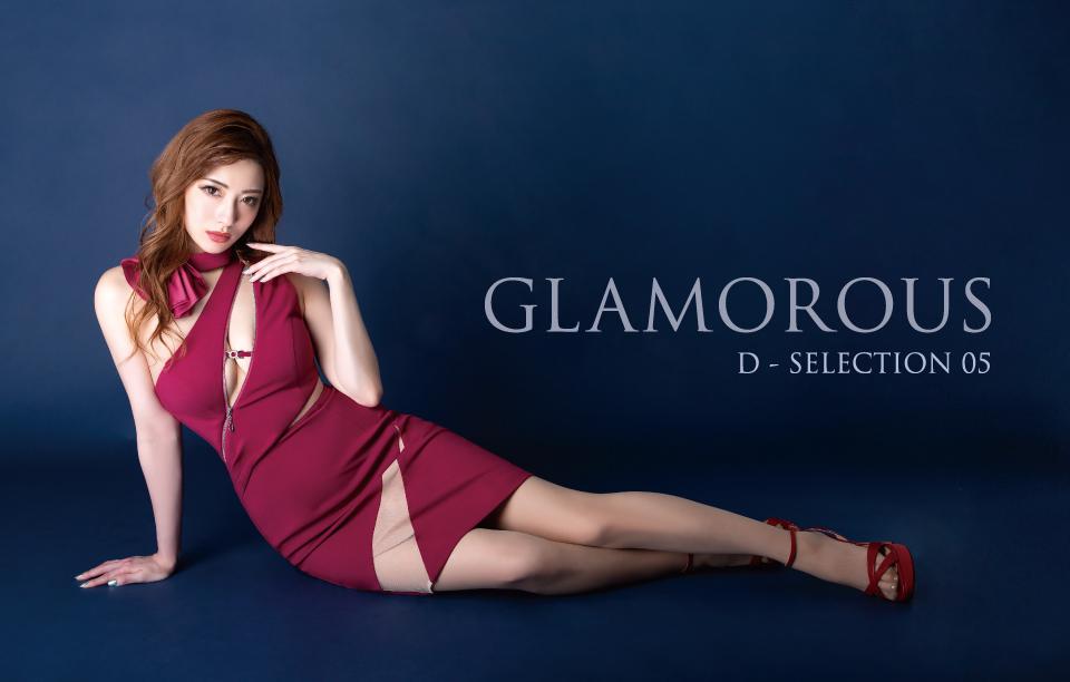 glmamorous_ds05