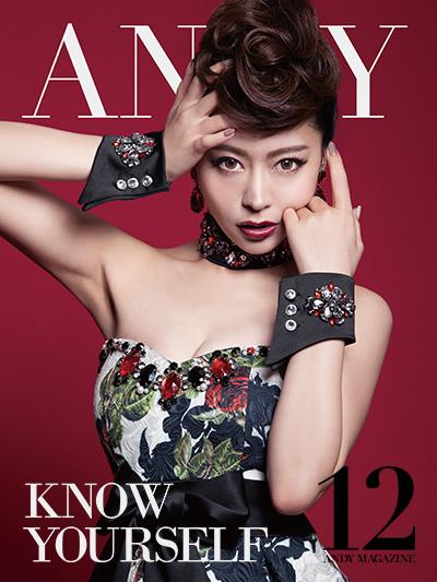Andy magazine vol.12