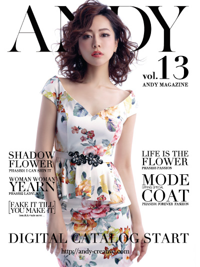 Andy magazine vol.13