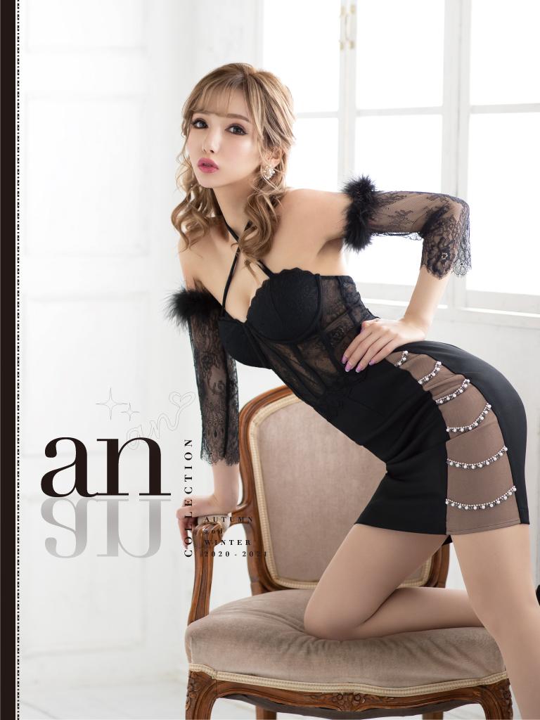 an ANDY Fashion Press 02