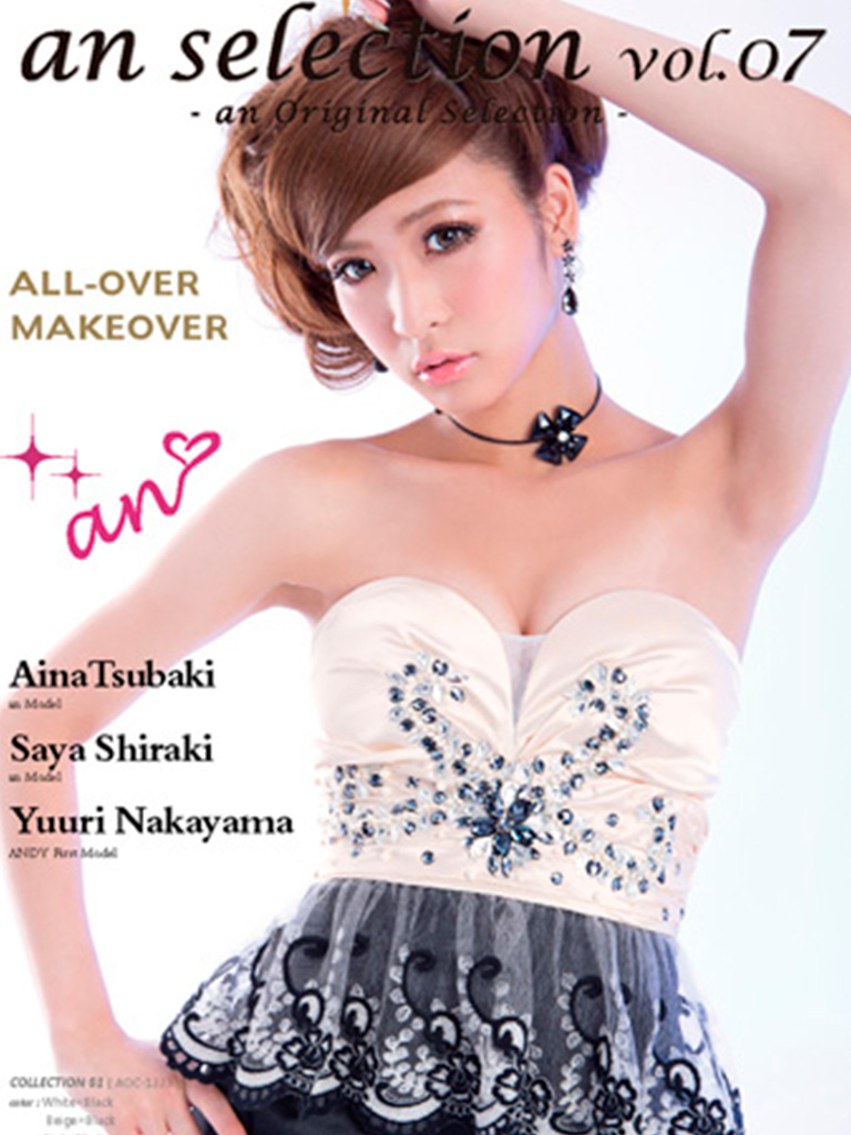 an-vol07_aty-glitter