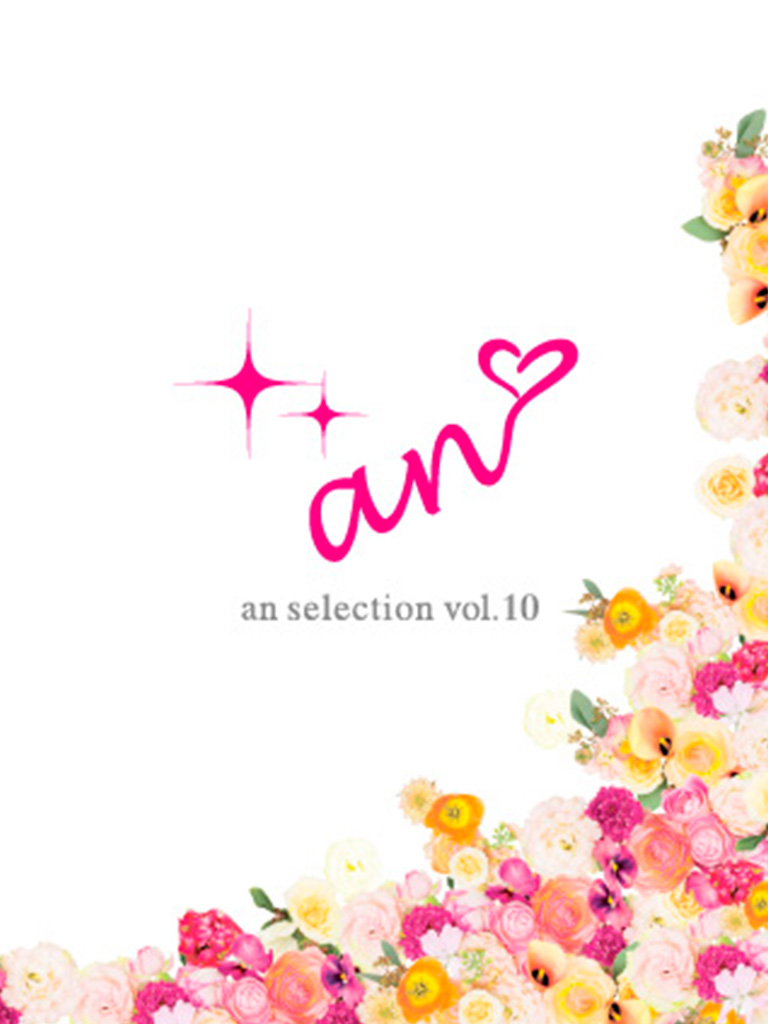 an selection 10