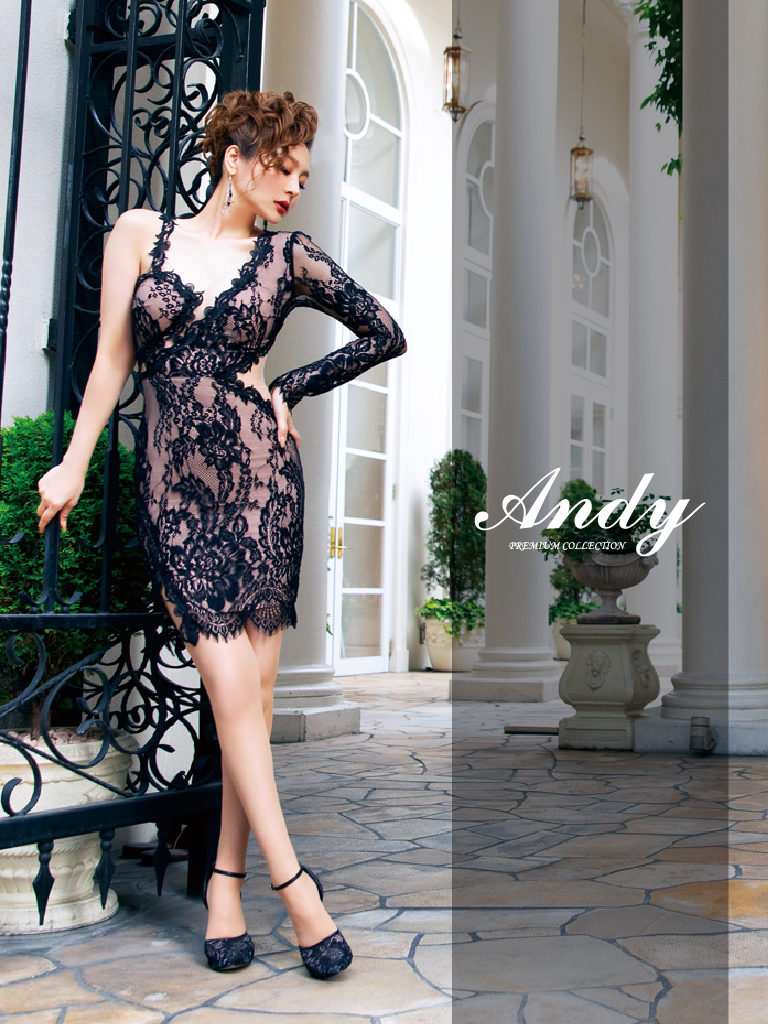 Andy ANDY Fashion Press 05