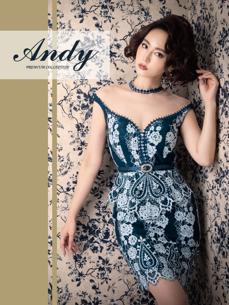Andy ANDY FASHION PRESS 02