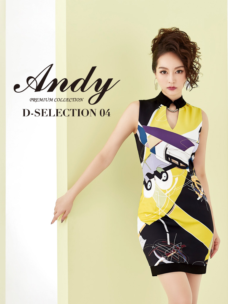 Andy D-SELECTION 04