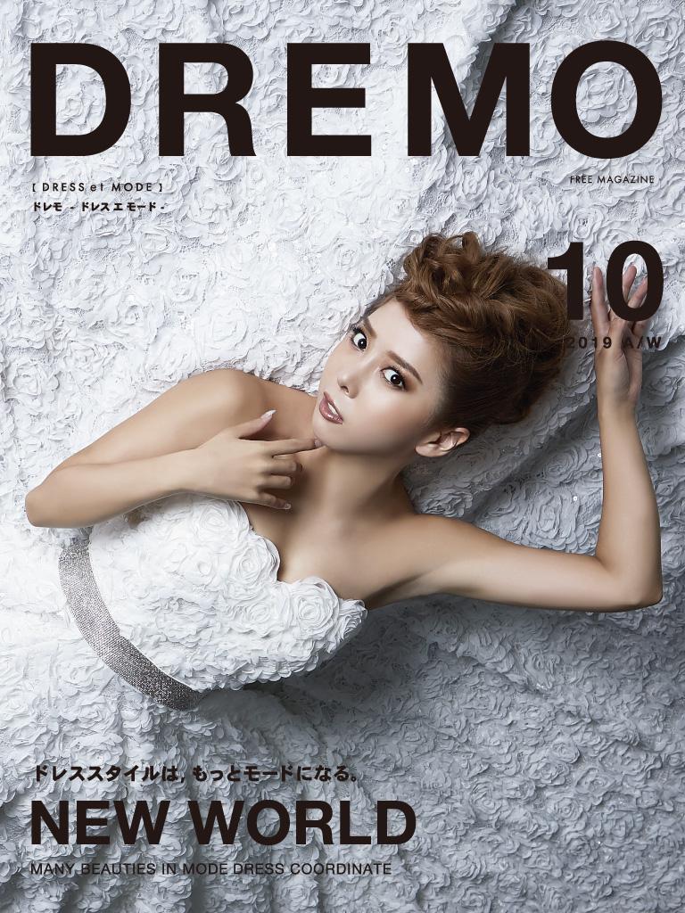 dremo_10