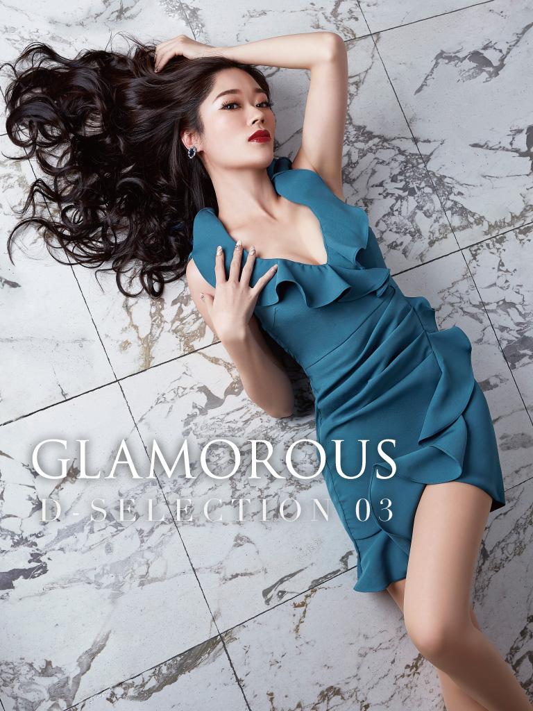 glamorous_dselection_03