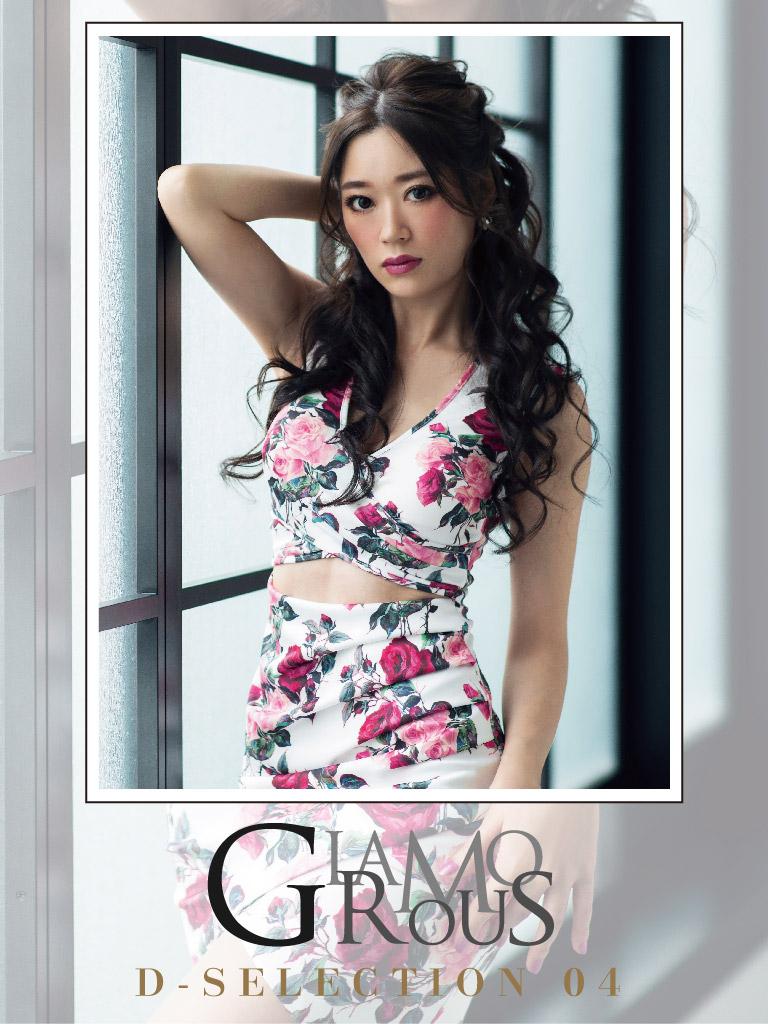 glamorous_dselection_04
