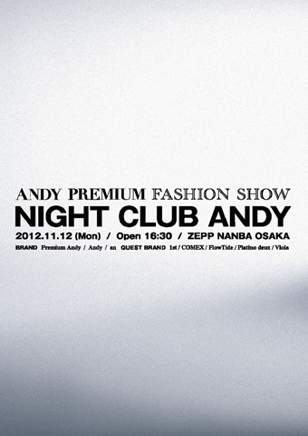 night club andy