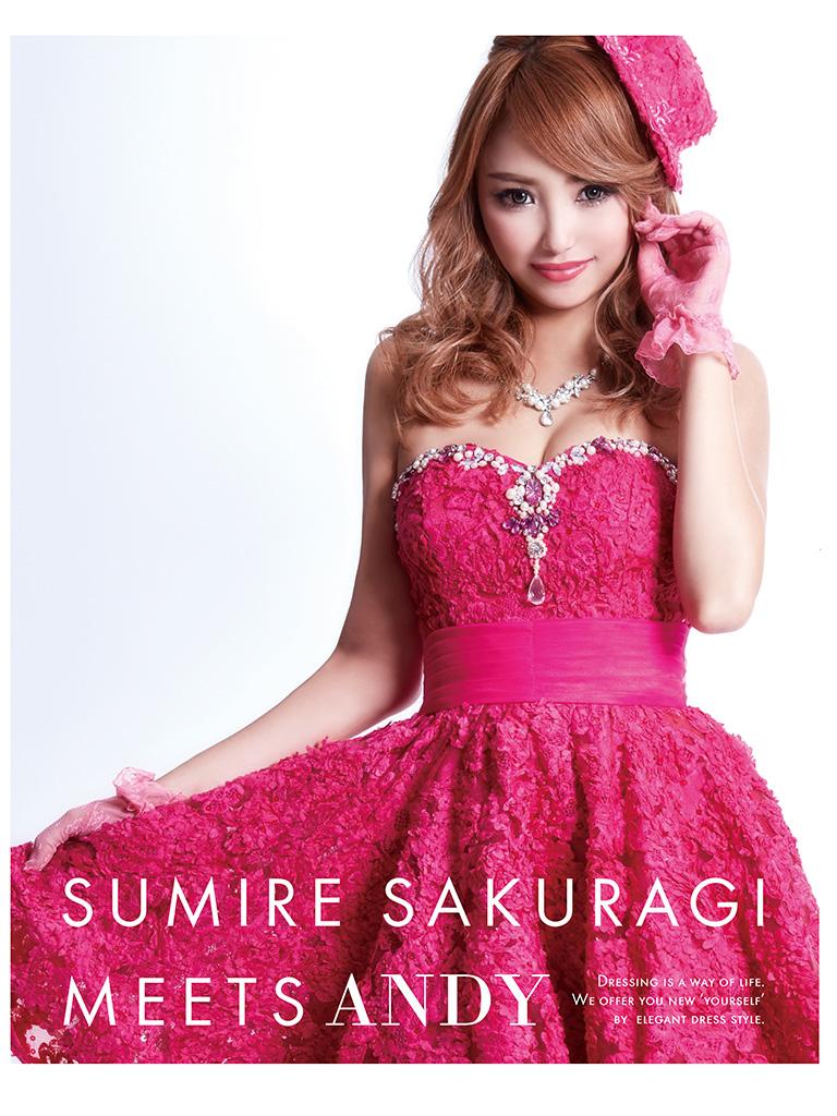 sakuragi_sumire