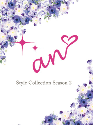 an style collection 02