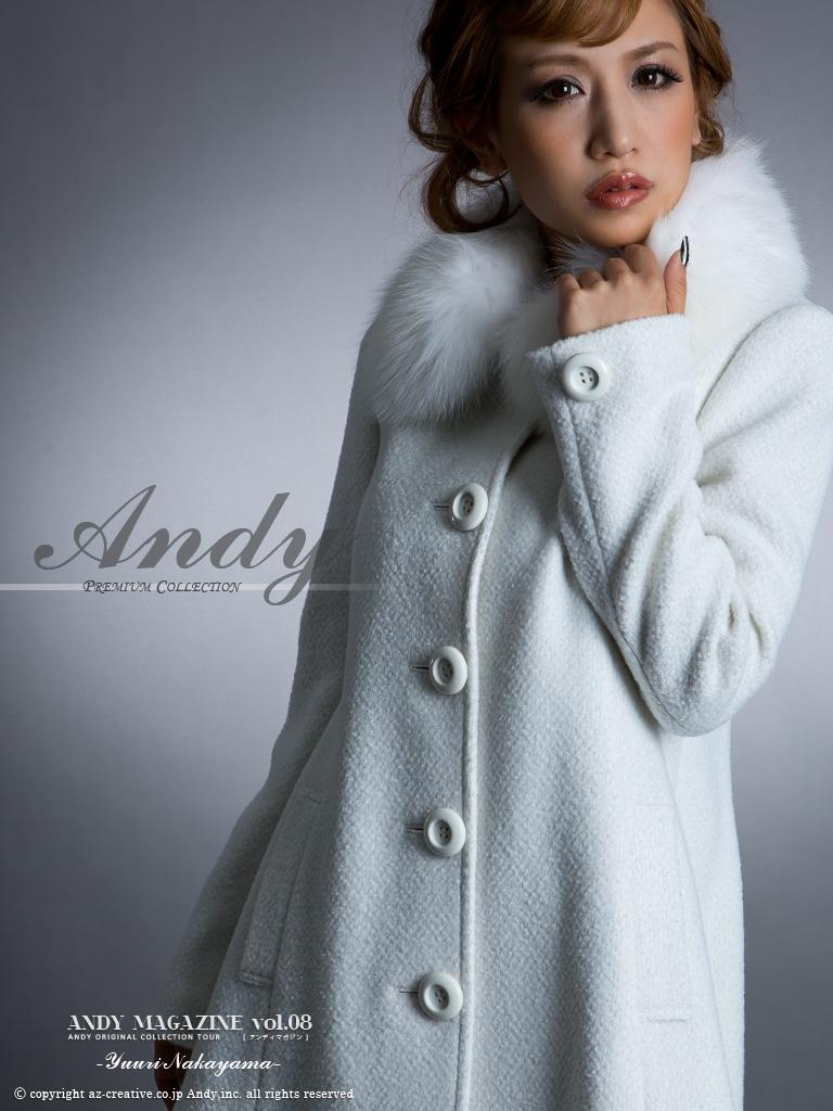 AN-10801 |  white