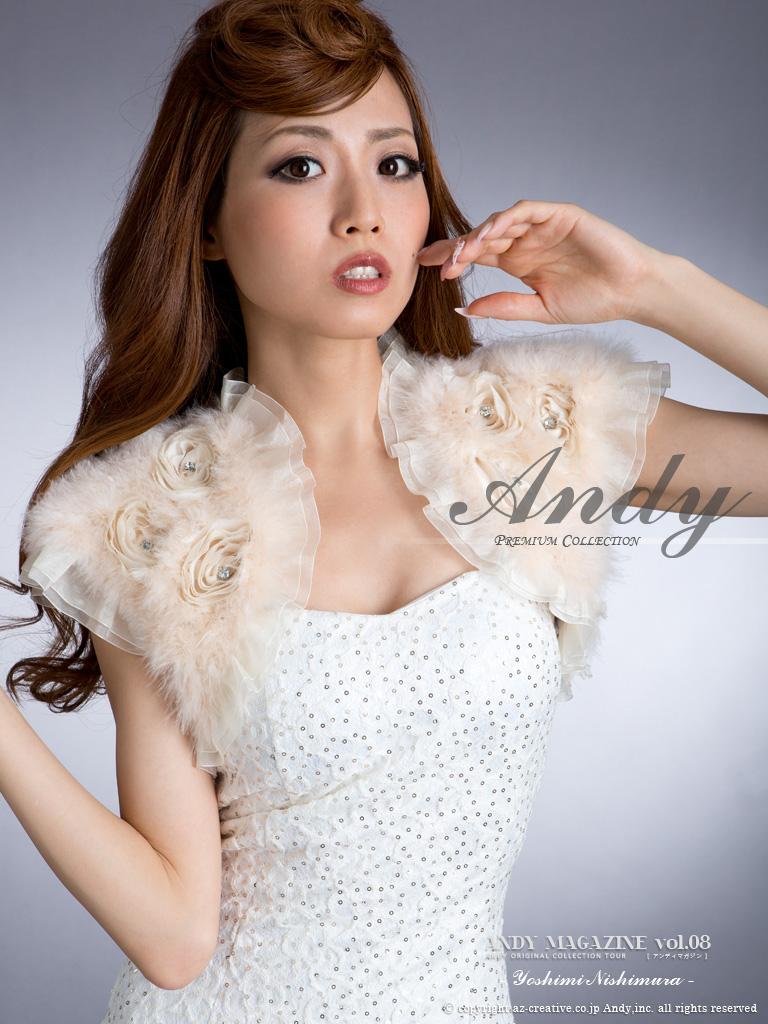 AN-DY22014 |  beige
