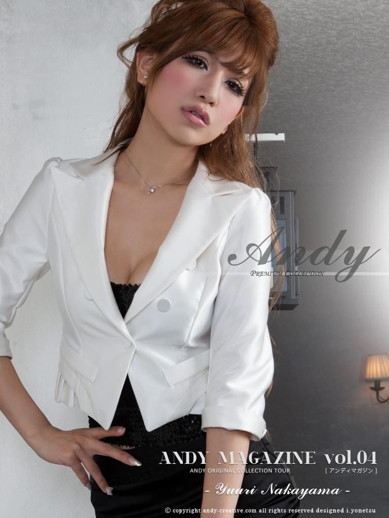 AN-JK040    white