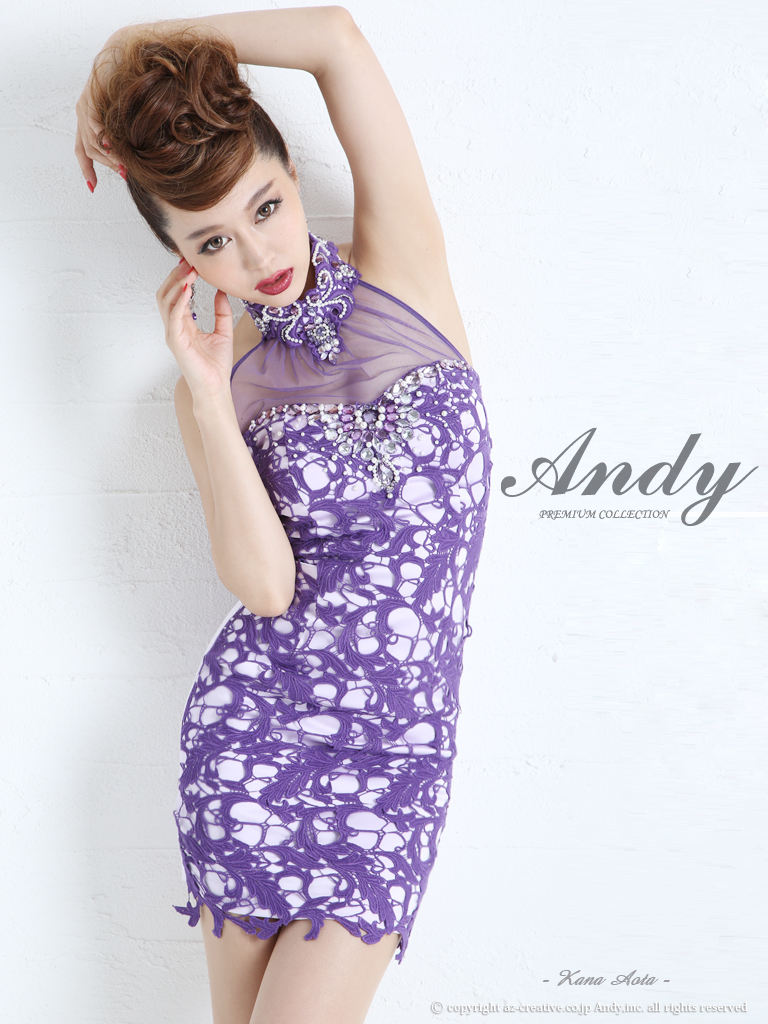 AN-OK947 |  lavender-purplelace