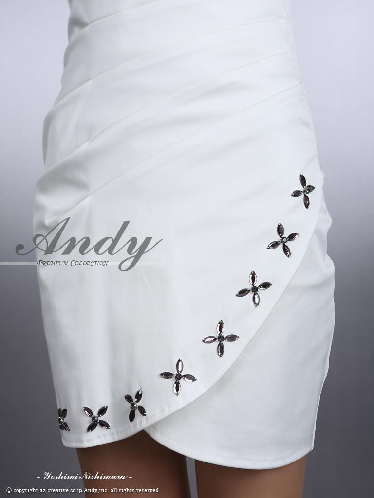 AN-SK071    white