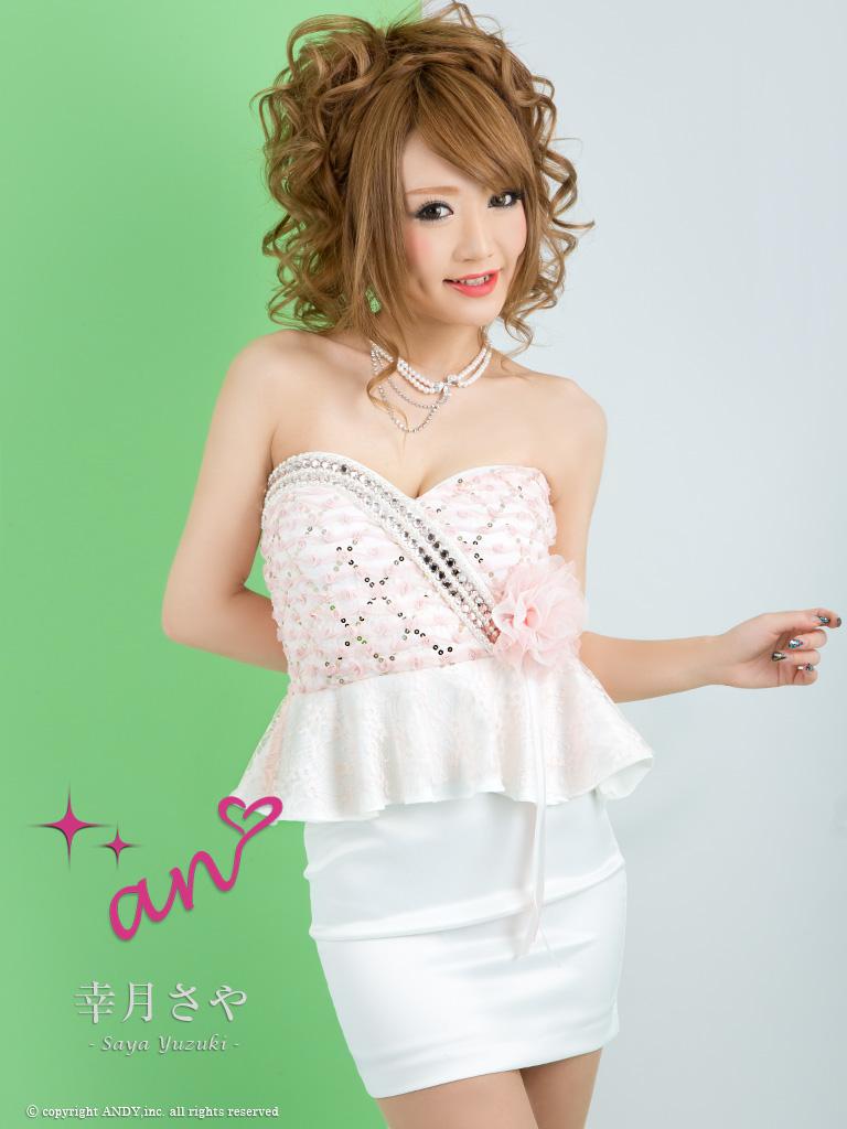 AOC-1314 |  pink-white