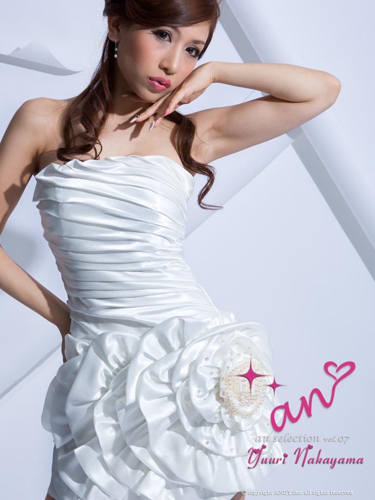 AOC-1318 |  white