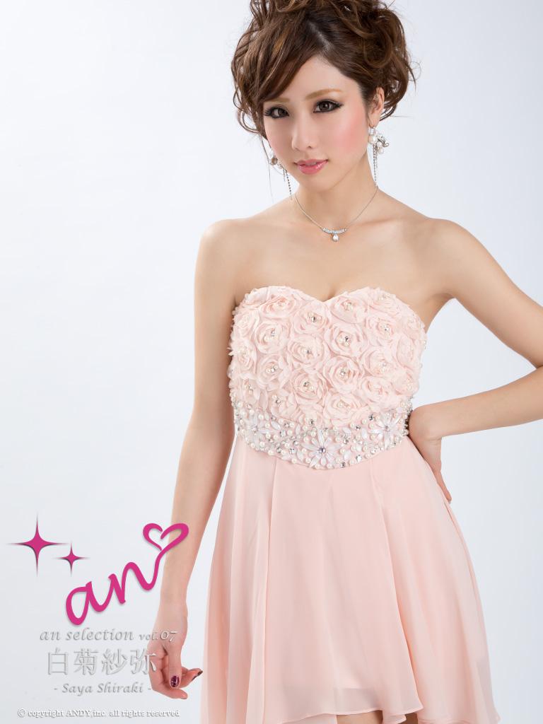 AOC-1319 |  pink