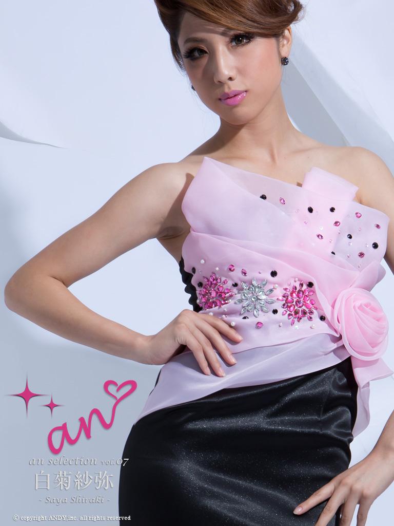 AOC-1321    pink-black