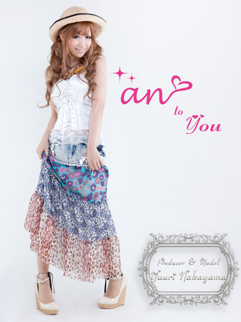 ATY-0071 |  style