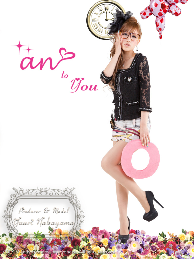 ATY-0074 |  style