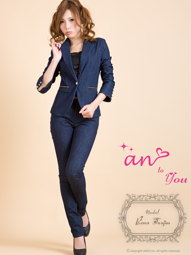 ATY-0105    style