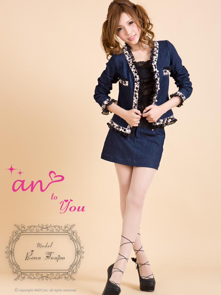 ATY-0107 |  style