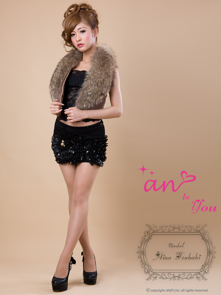 ATY-0110 |  front