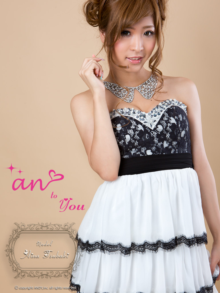 ATY-2070 |  white-black