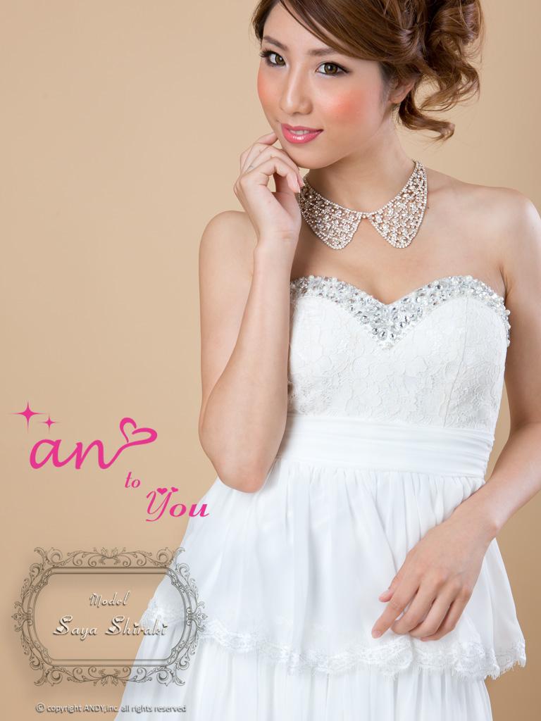 ATY-2070 |  white