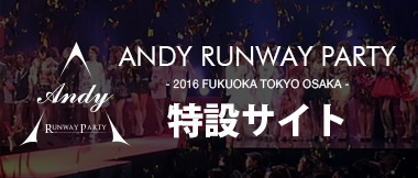 ANDY RUNWAY PARTY